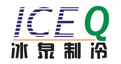 热烈祝贺上海冰泉制冷工程有限公司网站成功上线!