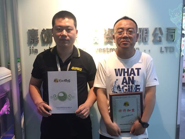 恭喜尹先生签约米约客成功
