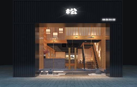 上海餐饮装修