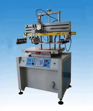 SLC-800A丝印机