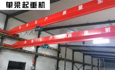 福州门式起重机金属结构的腐蚀及防腐