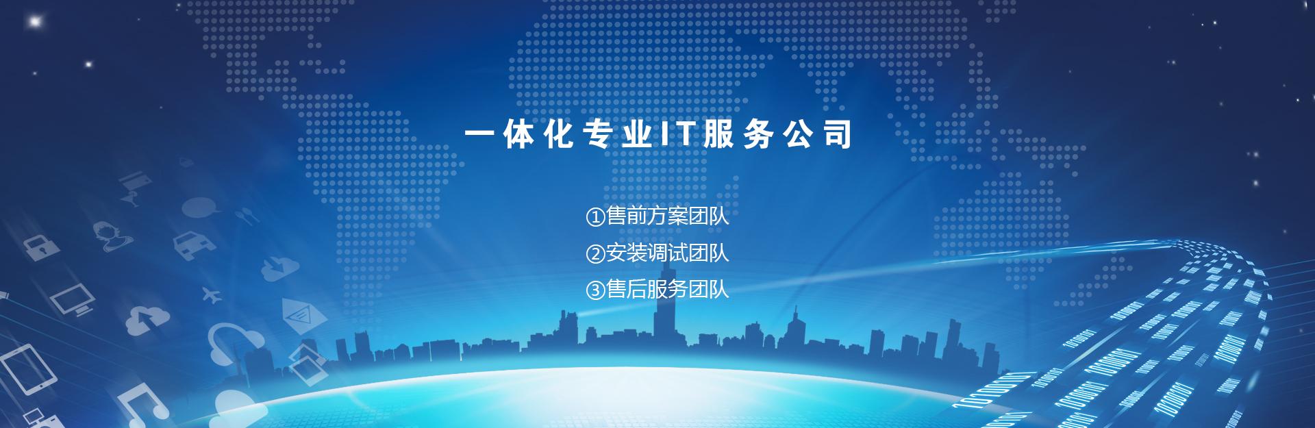 戴尔服务器南京经销商