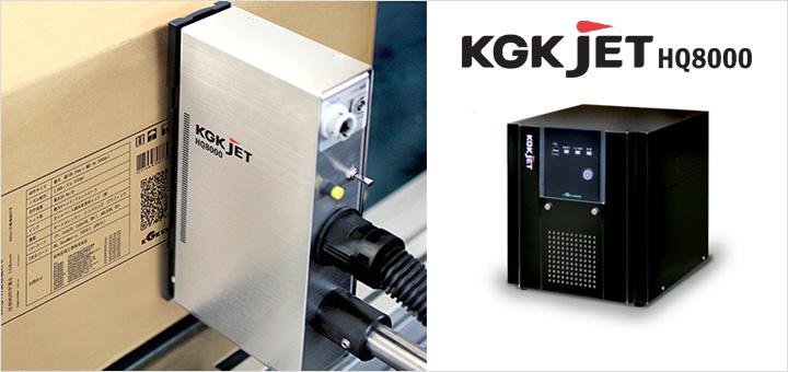 KGK HQ8000大字符喷码机