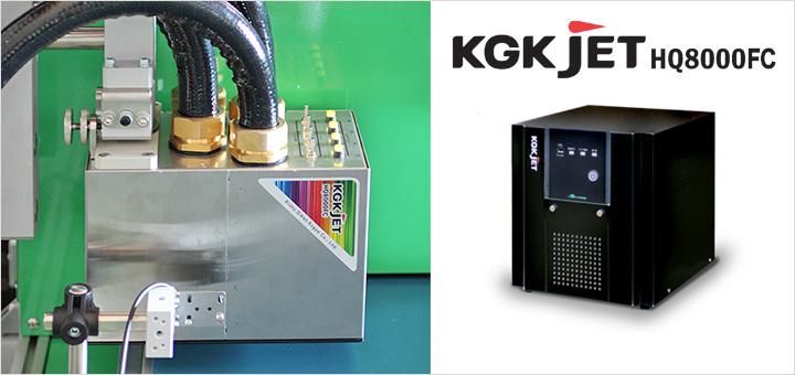 KGK HQ8000FC大字符喷码机