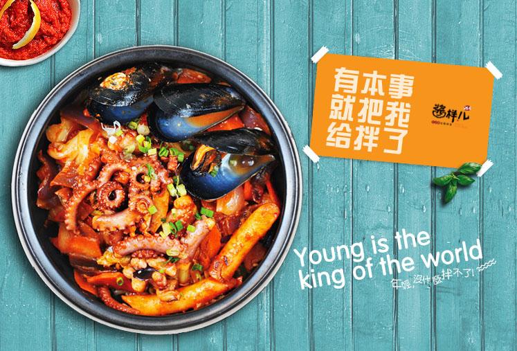 大连餐饮外卖加盟哪家好-酱样儿三文鱼石锅拌饭
