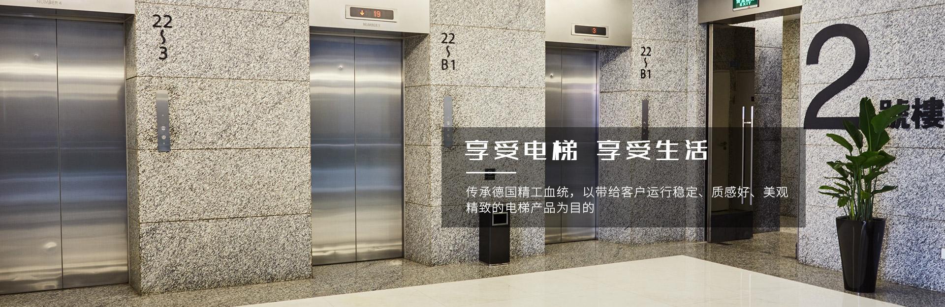 慵懒土豆游戏大全正规网站_上海阿尔法电梯有限公司