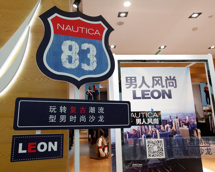 上海商场店铺秀活动策划