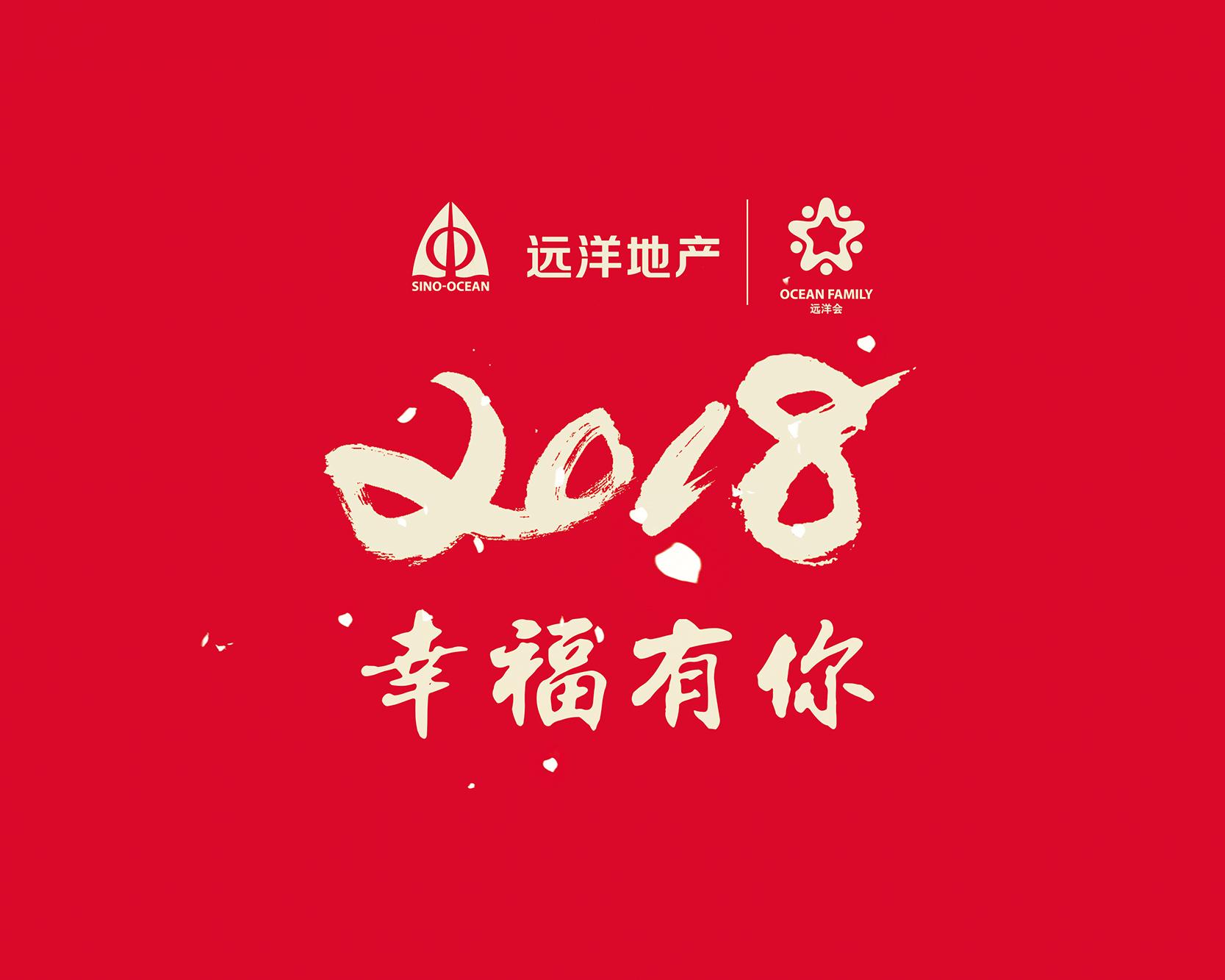 上海社区全家福活动策划