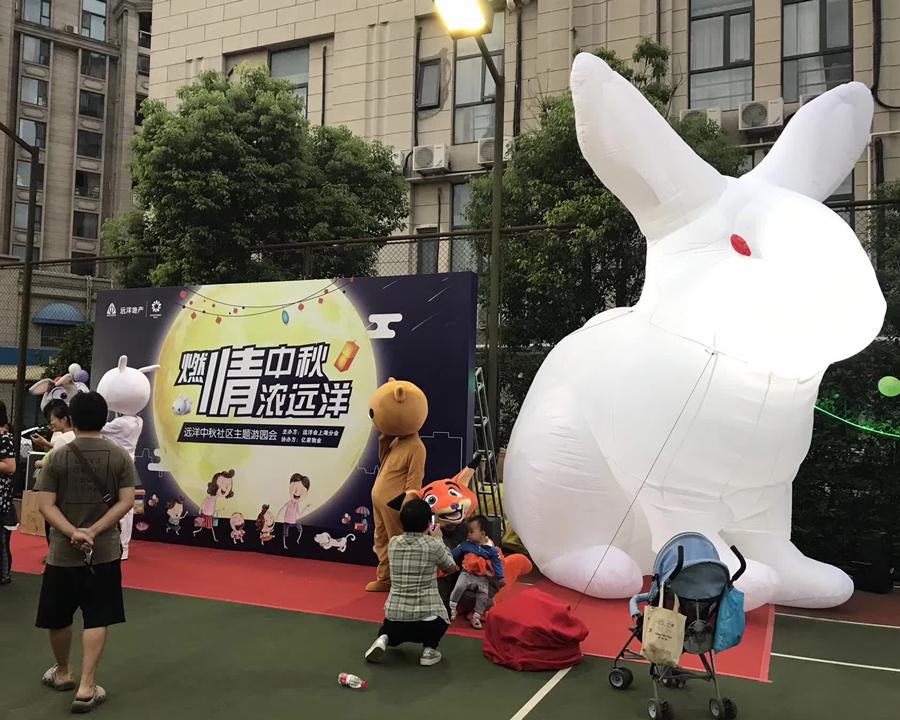 上海社区游园活动策划