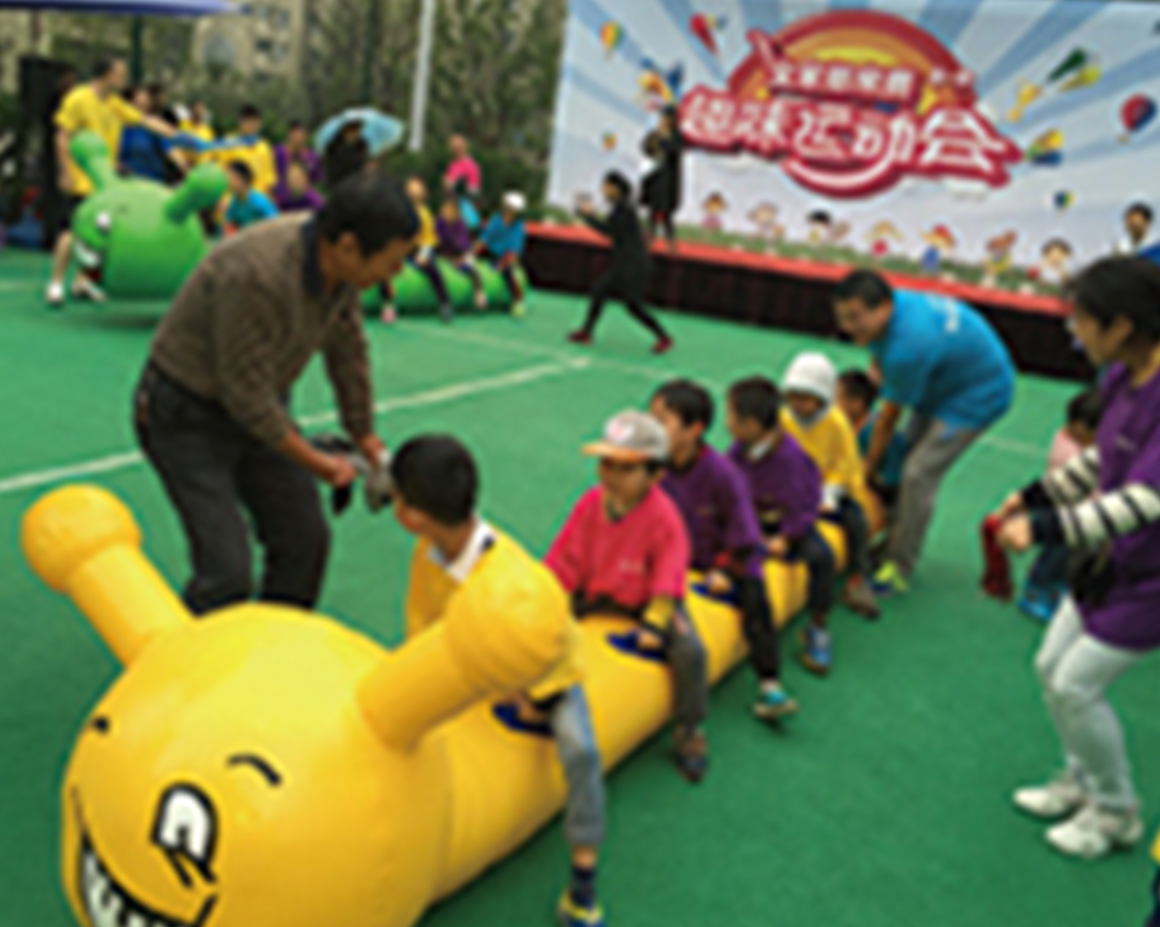 上海亲子趣味运动会活动策划