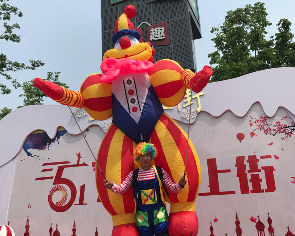 上海五一商场庆典活动策划