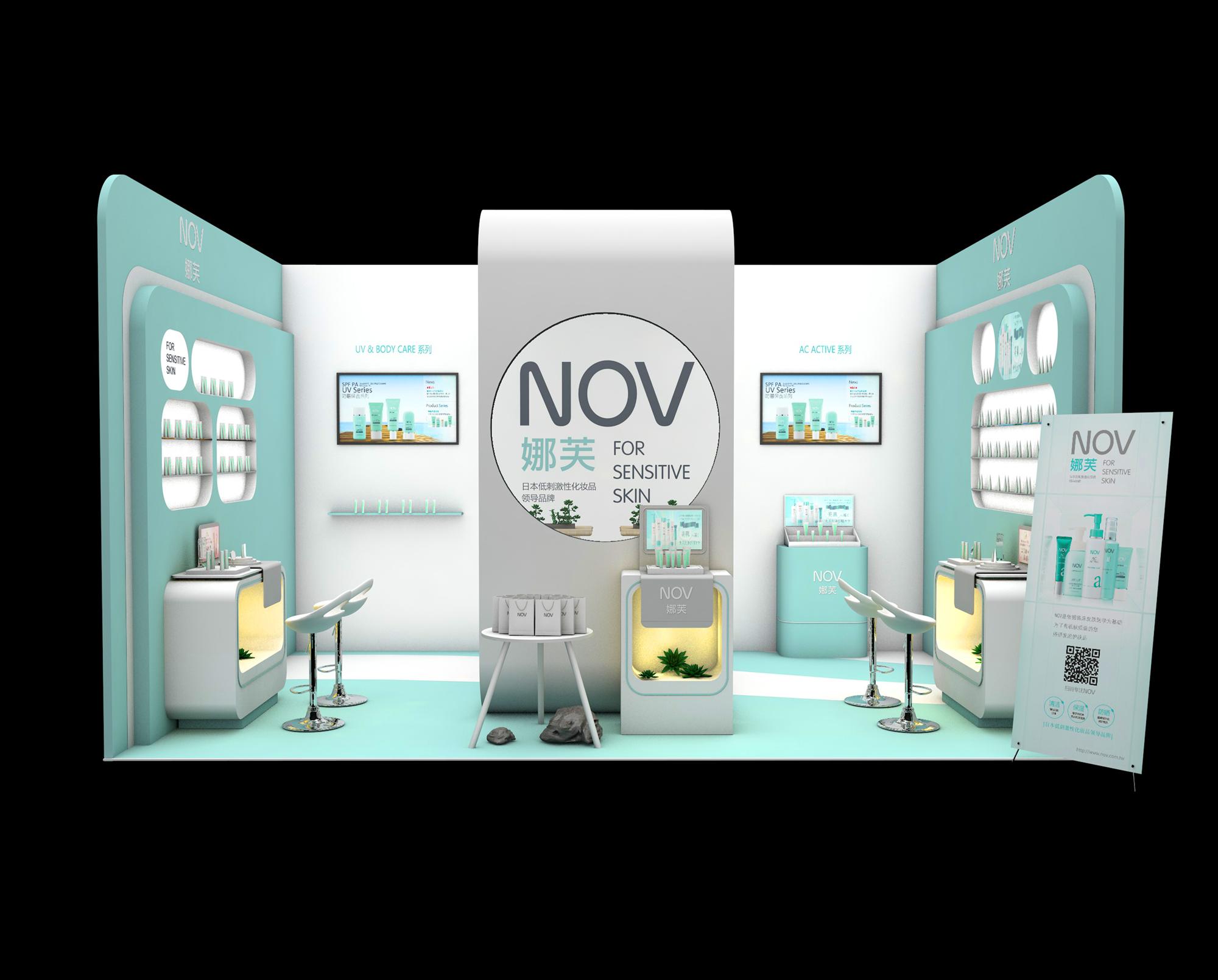 上海NOV美博展展位设计