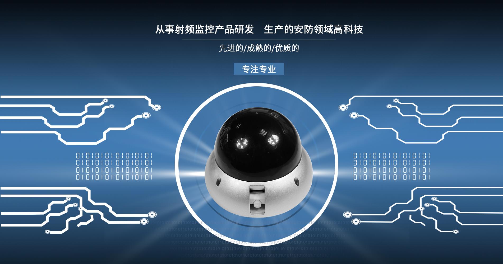 上海中棱射频技术有限公司