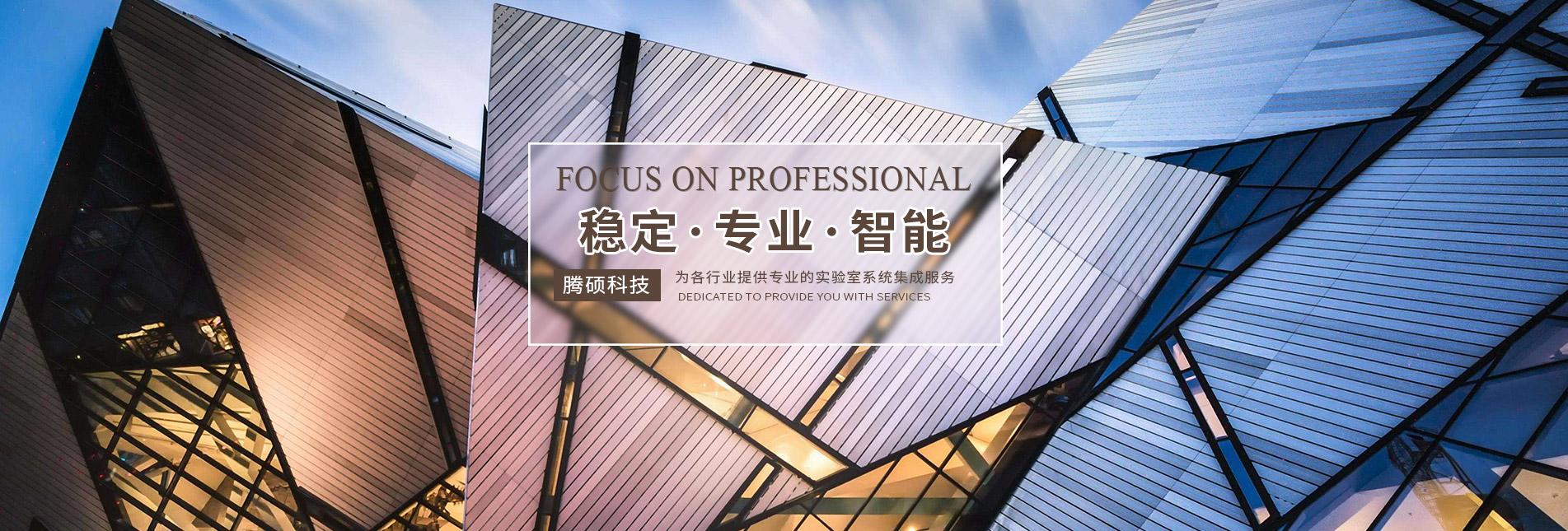 上海阵容科技名单有限公司