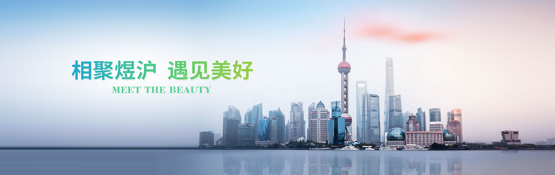 上海煜沪教育科技有限公司
