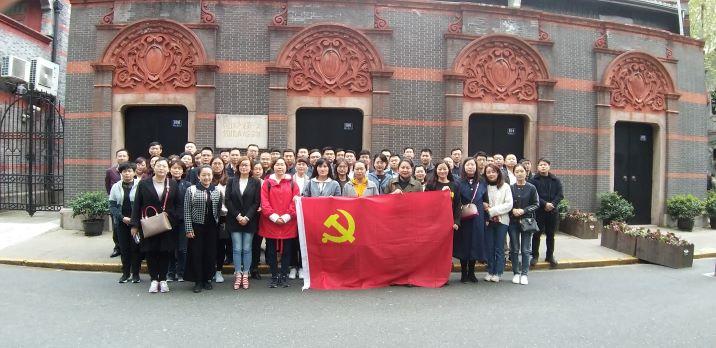 理论教育——镇江市全市社区党组织书记(社区工作者)示范培训班