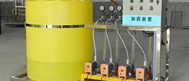 化学工业废气的几个特点