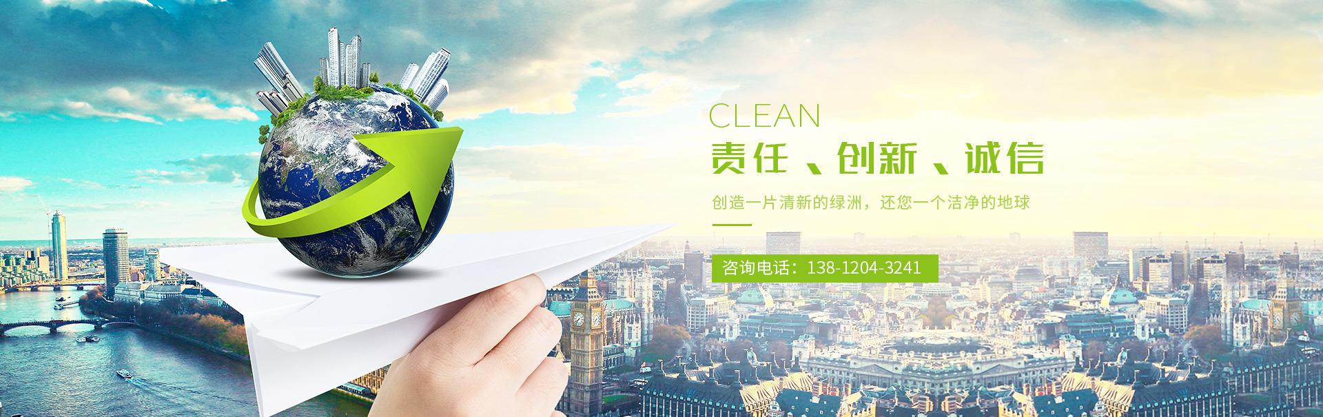 无锡同千环保设备科技有限公司