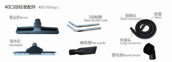 堡士洁电瓶式工业吸尘器使用常识及使用说明