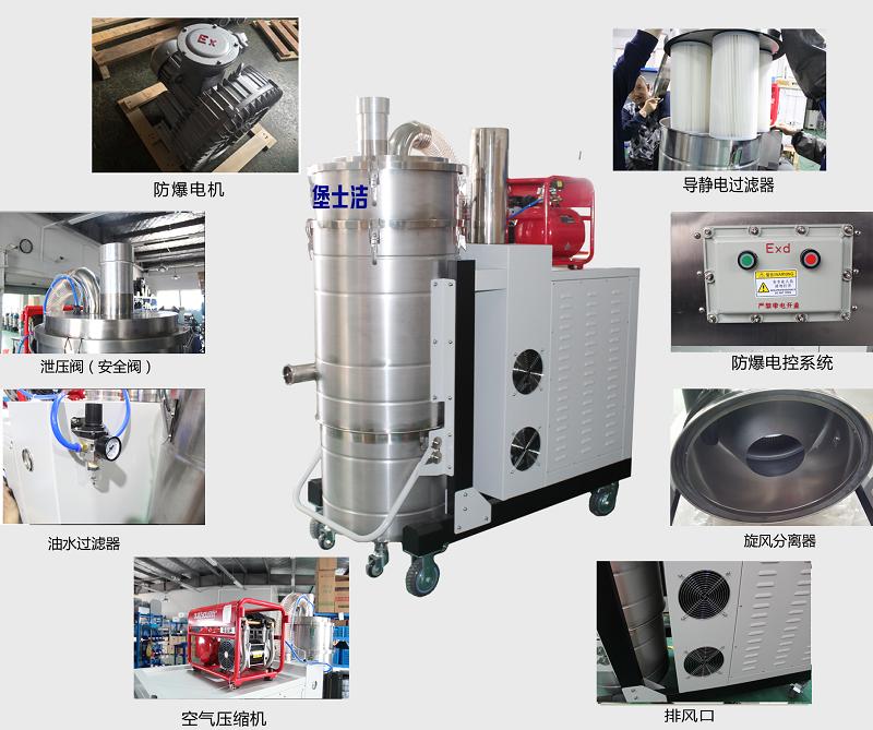 工厂车间用工业吸尘器如何选择及选型中的误区分析