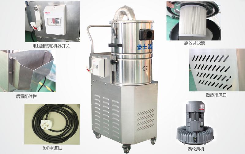 食品制药厂专用吸尘器