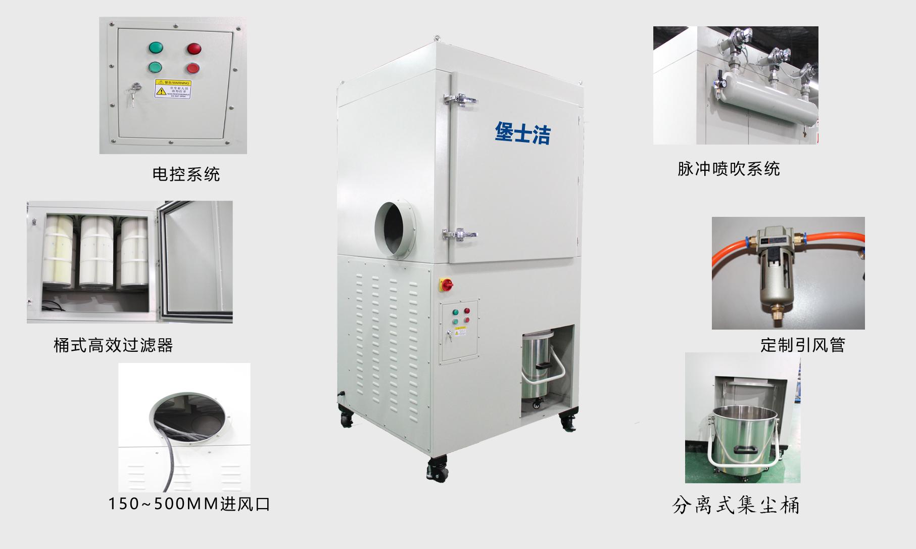 DJC柜式工业除尘器