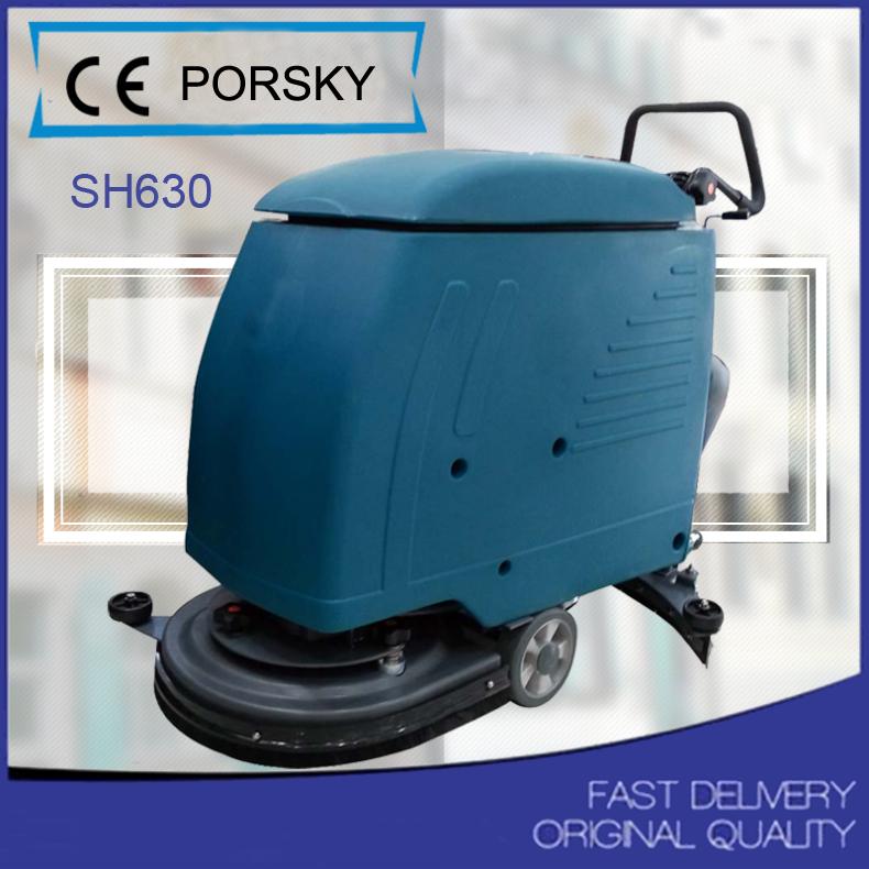 SH630 电瓶式全自动洗地机