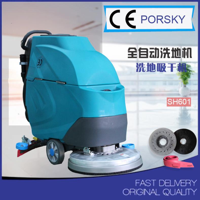 SH601 电瓶式全自动洗地机