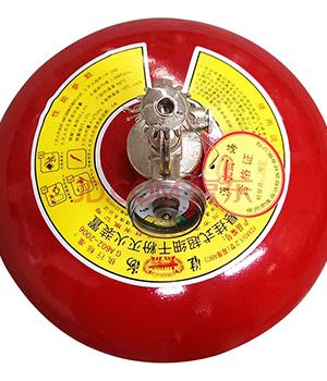 5kg悬挂式干粉灭火器