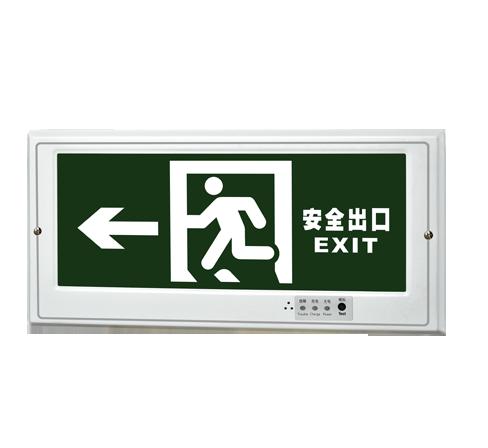 敏華嵌入式標志