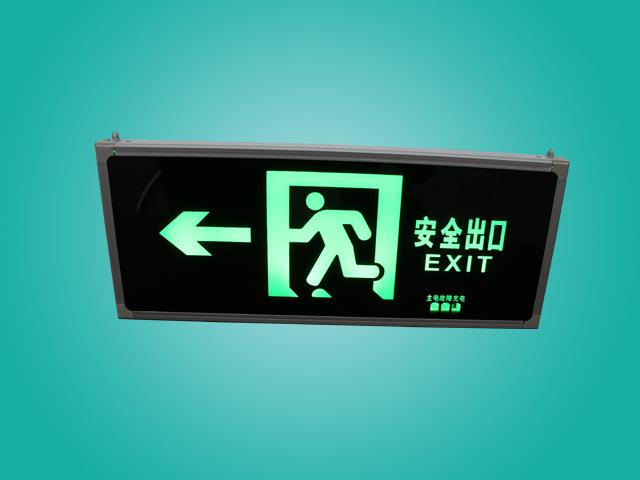 单面标志灯(左、右、前、双向)