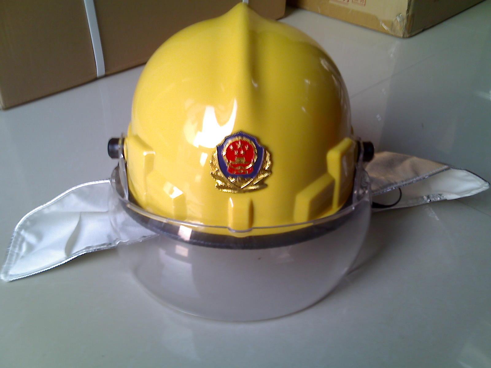 02款头盔