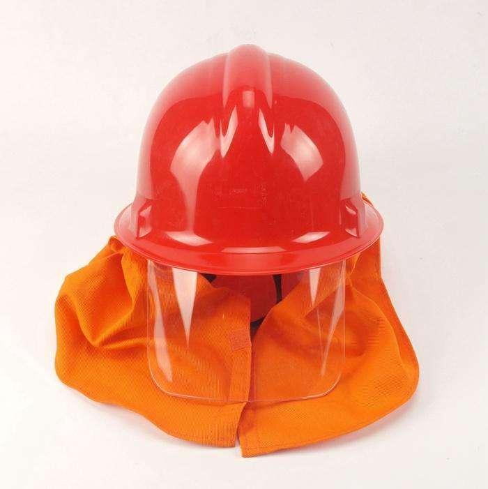 消防红头盔