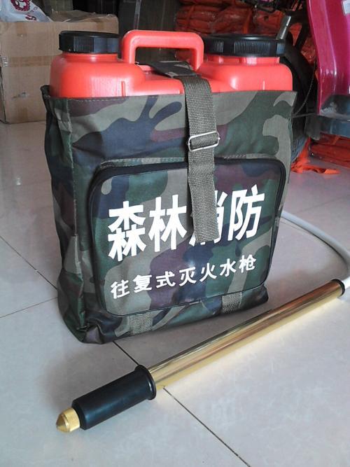 背桶式往复水枪森林消防