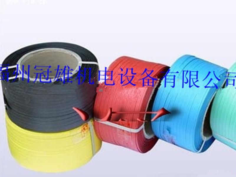 各种颜色打包带