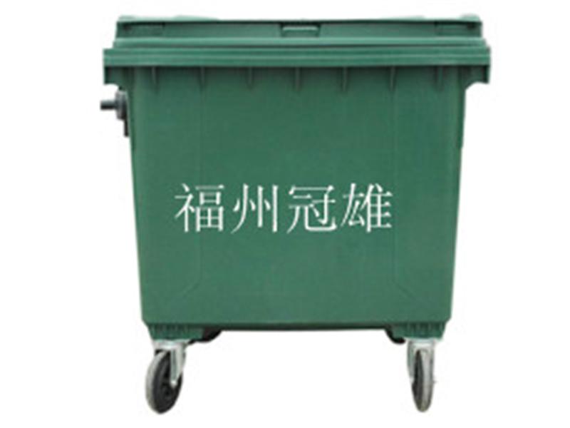 360升垃圾桶