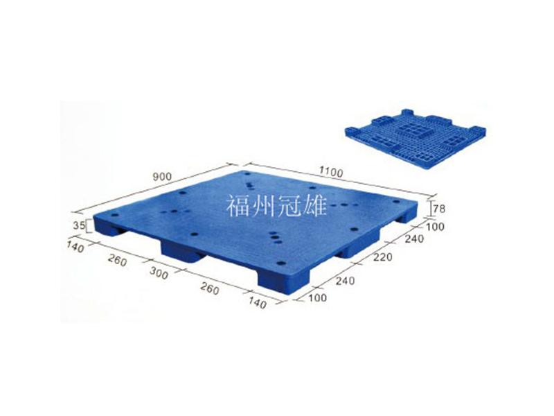 九脚平板塑料托盘