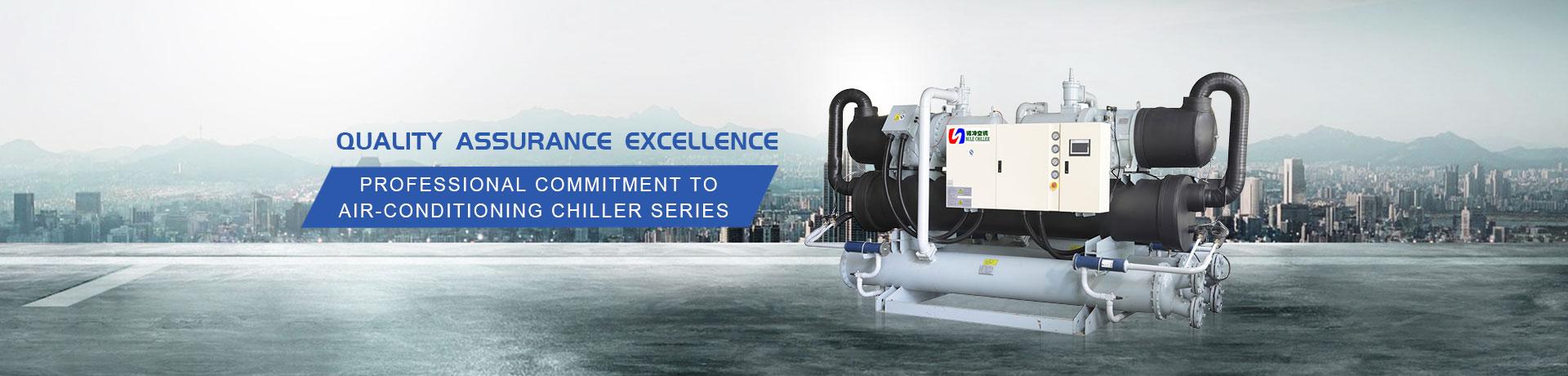 Shanghai NULE cold and warm Equipment Co., Ltd.