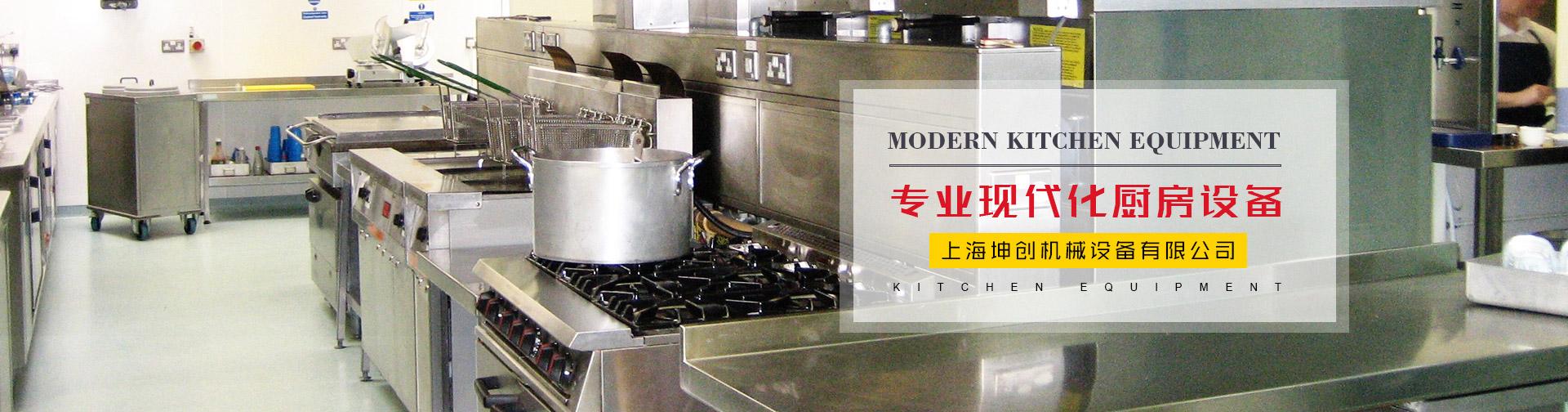 上海食品机械设备