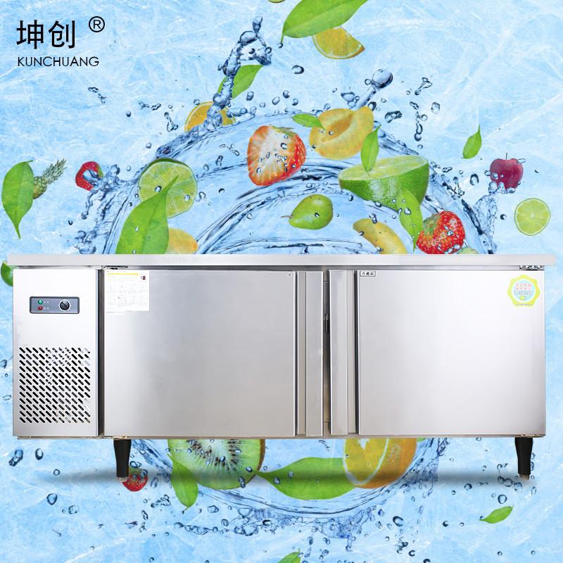 平冷工作臺冰箱