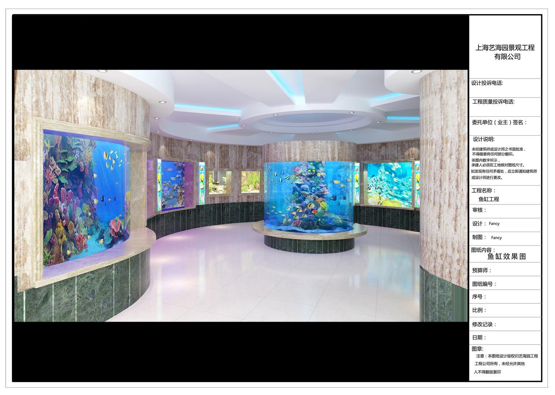 上海动物园建造效果图