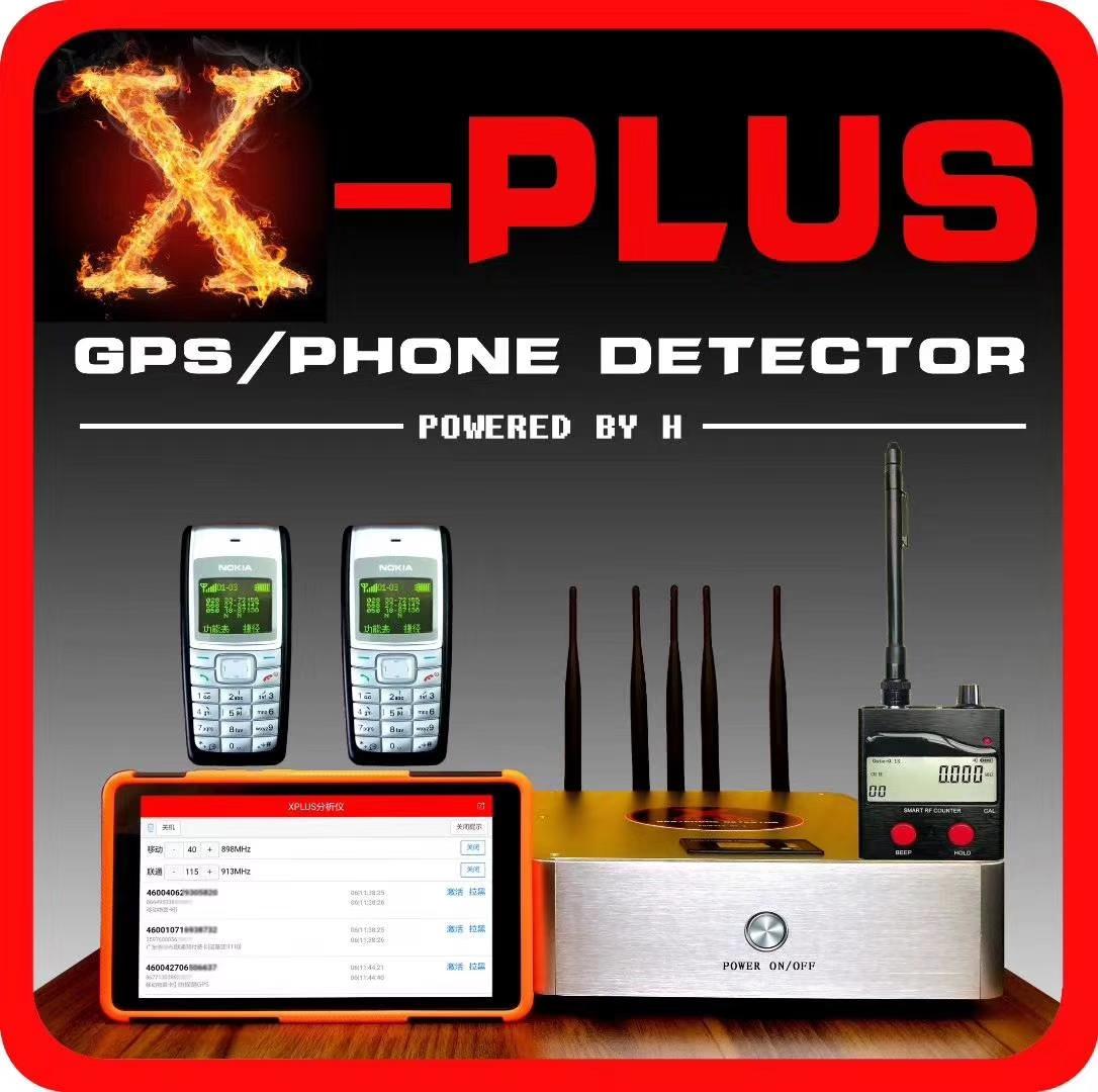 X-PLUS版GPS分析仪