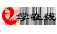苏州易学在线文化传播有限公司