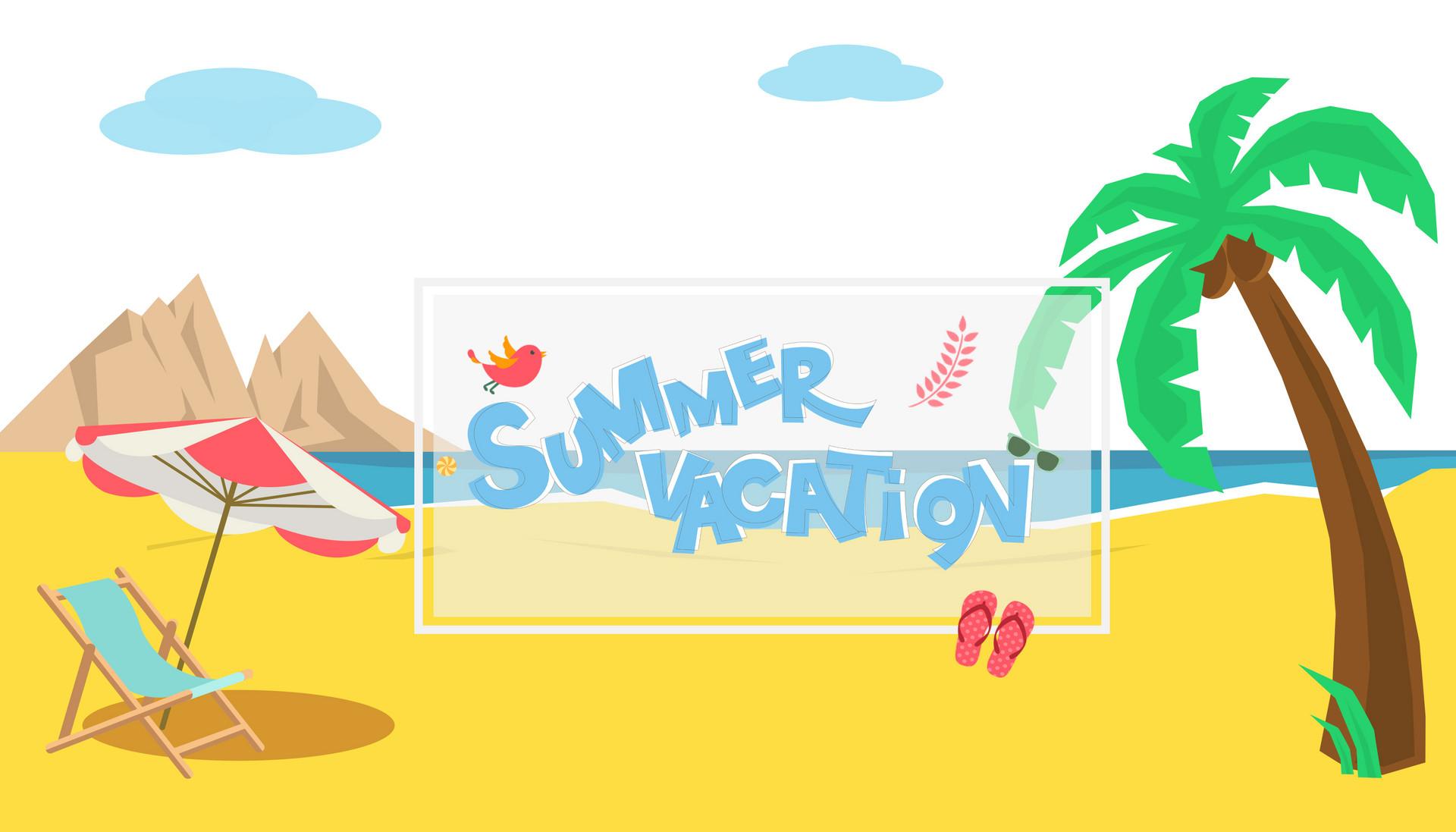 孩子又放暑假了