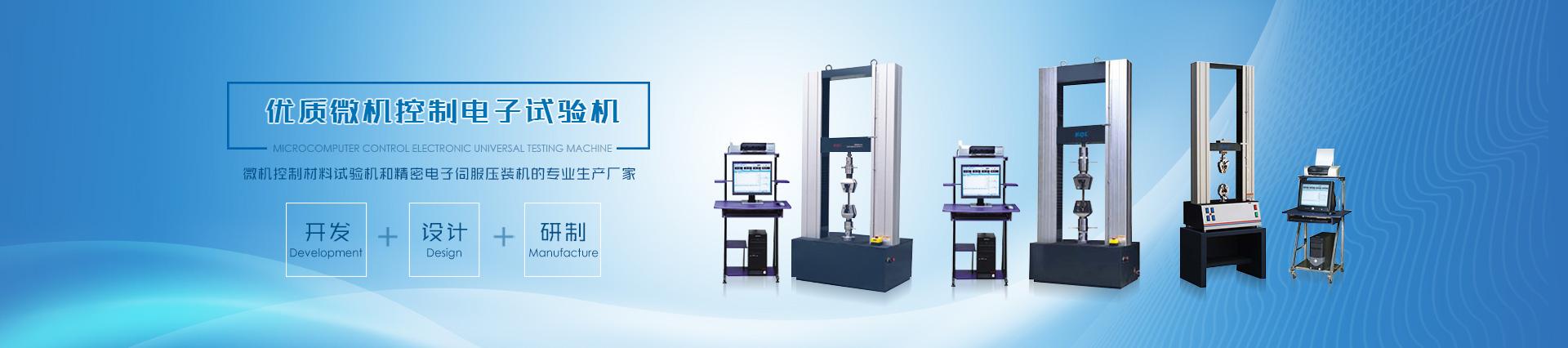 深圳市凯强利试验仪器有限公司