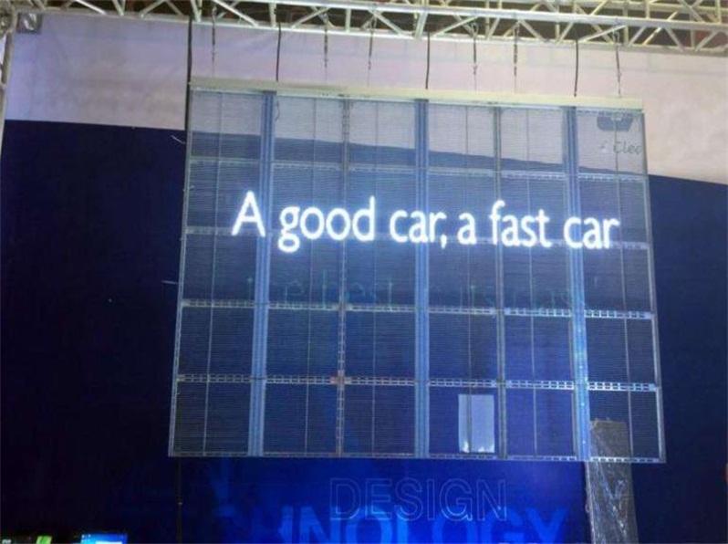 福建利亞德LED顯示屏