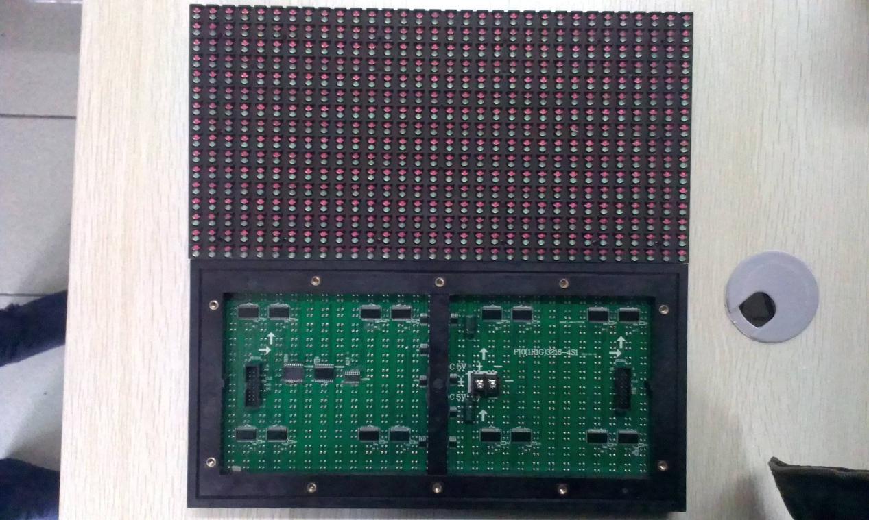 环亚ag8801/C  戶外雙色P10  LED顯示屏