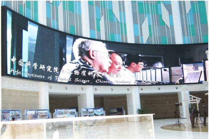 环亚ag8801/D1.25室內全彩LED顯示屏