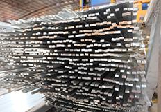 Industrial aluminum profile4