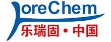 上海樂瑞固化工有限公司